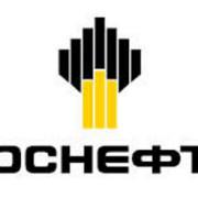 Роснефть планує видобувати сланцевий газ