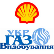 Shell And Ukrgasproduction Terminate Exploration Works